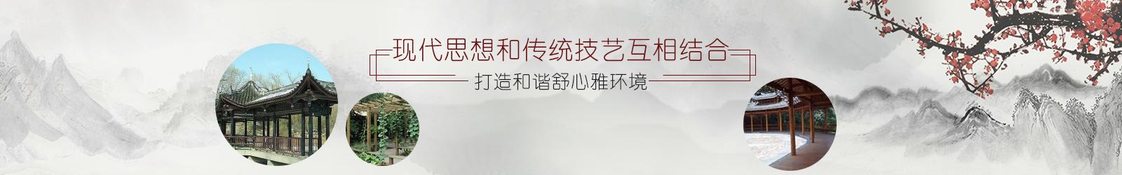 重庆防腐木加工